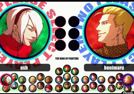 The character select screen. A number of hidden characters are found off-screen.
